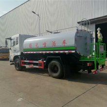 吴忠市二手5吨洒水车加装雾炮哪家专业 ,公路洒水车