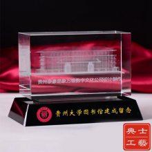 郑州厂家设计定制工程开工纪念礼品,项目竣工纪念品,大楼大厦建成小礼品供应,水晶模型纪念品