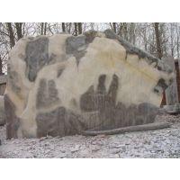 厂家批发优质石材雕塑景观石