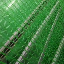 防尘绿网 建筑安全网 盖砂石料网