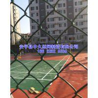 篮球场围网足球场护栏网PVC体育场围网 综合训练场地围网