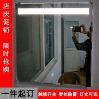 产地货源供应北欧浴室镜 智能LED灯镜 防雾镜 出口品质