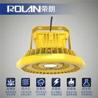 ZL8923油轮油仓80W护栏式LED防爆平台灯