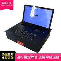 晶固15.6寸超薄隐藏桌面会议室翻转器 常规 21.5寸无纸化电动遥控翻转机可支持定制