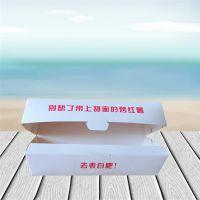 河北雅惠包装定做烤红薯打包盒烤地瓜纸盒