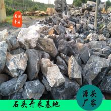 太湖石假山厂家设计苏州园林景观太湖石