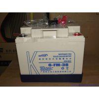 供应科士达蓄电池6-FM-38/12V38AH蓄电池