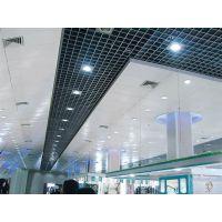 高档餐厅 会议室专用优质铝合金格栅天花吊顶 葡萄架铝格栅吊顶