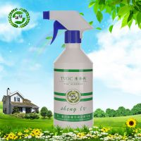 TVOC清除剂除甲醛清除剂除臭除异味喷雾剂油漆地毯窗帘除味喷剂