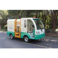 镇江市电动环卫车|无锡德士隆电动科技|电动装桶车