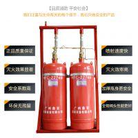 项城市气体灭火系统 七氟丙烷装置 气溶胶灭火器 柜式厂家价格