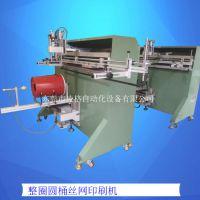 供应涂料桶印刷机 圆桶LOGO丝印机 全自动丝网印刷机定制厂家