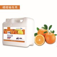 柑橘橙专用-瀚森碧格高分子复合有机蛋白液肥