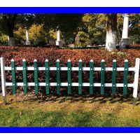 四川钿汇鑫筛网主打产品草坪围栏pvc塑钢草坪护栏 30*300厘米小区庭院锌钢栅栏