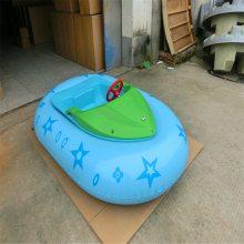 儿童成人充气玩具水上滚筒球步行球水上玩具手摇船水上乐园碰碰船