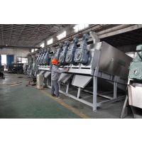 皮革厂污水处理 叠螺式污泥脱水机直供