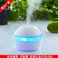 厂家批发 超声波雾化器 迷你加湿器 小型usb雾化加湿器 跨境货源