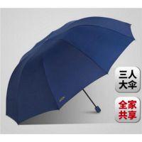 定制雨伞印logo广告伞直杆自动高尔夫促销礼品伞印字