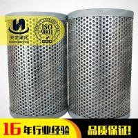 液压油过滤器滤芯 IX-100*80油滤芯 ISV32-100*80过滤器滤芯