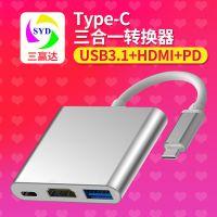 usb3.1 to hdmi  type-c To hdmi +USB3.1 TYPE-C TO HDMI高清视