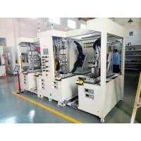 超声波多头点焊机|塑焊机|多工位焊接机|上海超声波焊接机厂家|上荣-35801800*1600*25