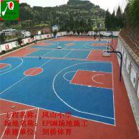 娄底彩色橡胶颗粒地板生产厂家 郴州彩色epdm塑胶篮球场生产厂家