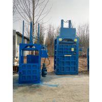 垃圾废料液压打包机 方捆固定式打捆机 圣隆牌报价