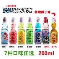 日本汽水/哈达波子汽水/原装进口饮料/弹珠汽水200ml*30瓶