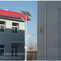 灵丘县楷举牌LED高杆灯景观灯太阳能路灯太阳能庭院灯厂家直销价格