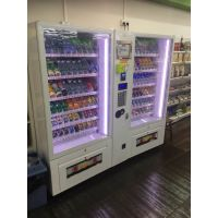 学校饮料零食自动售货机 制冷微信自动售货机本地工厂 投币无人售卖机价格 宝达智能售卖机