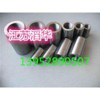 江苏滔华生产钢筋机械连接套筒14-40mm