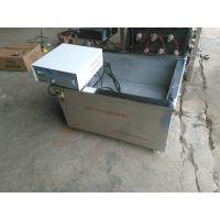 荣汇超声RHCX系列超声波清洗墨盒的设备