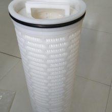 pall/颇尔 HFU640UY1000J 大流量水滤芯,电厂用滤芯优质现货