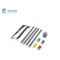 厂家直销 1kv冷缩电缆附件 冷缩电缆终端头 四芯25-50mm 规格齐全