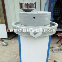 振德牌 花生芝麻酱电动石磨机 传统石磨豆浆机 低速研磨