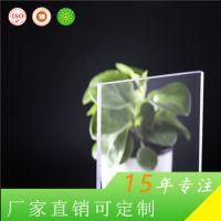 上海捷耐特殊规格颜色可定制 2mmPC透明耐力板高精度加工