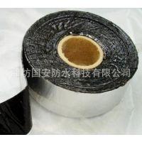 厂家定制 沥青铝箔防水自粘胶带5cm 修补裂缝防水防潮抗晒沥青自粘胶带层状