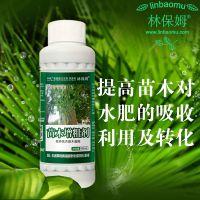 林保姆苗木增粗剂的特点及使用方法,苗木增粗剂价格