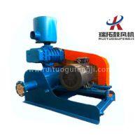 SR-150三叶曝气罗茨鼓风机水产养殖污水处理