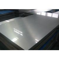 供应不锈钢SUS301-1/2钢板SUS301-1/2?钢卷SUS301-1/2?化学成分?