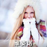 南京沙河服装批发市场 唯姿诺 大码女装批发一手货源