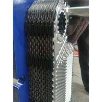各类板式换热器板片 清洗维修保养