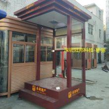 上海高档小区物业房地产站台岗亭成品出货GBGT-H1站台岗亭包送货