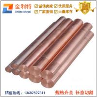 国标T2红铜棒 环保定尺红铜棒规格
