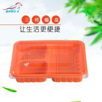保鲜盒_采购保鲜盒_环保保鲜盒_买保鲜盒上厨具营行