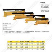 扬州通能机械(在线咨询)|液压压接钳|整体式液压压接钳