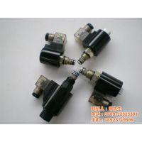 液压|万尔福(金油顺)液压机电(图)|台湾液压