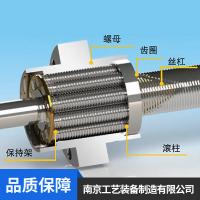 南京艺工牌大型重载滚动导轨副数控机械专用厂家供应