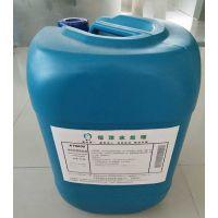 供应东莞楷洋封闭循环水系统 管道 清洗剂 KYS608