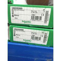 140AVI03000施耐德PLC正品含税 现货 技术支持